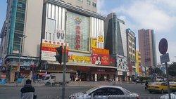 Zhangmutou Town