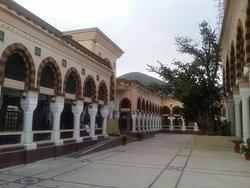 Bari Imam Shrine