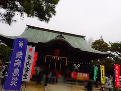 Kushida-gu