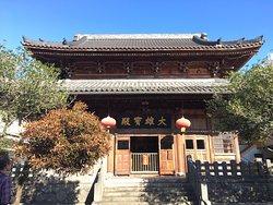 Linji Huguo Shrine