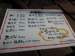 Sugikuni Shoten