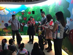 Taiwan Balloon Museum
