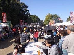 Hamura City Local Industry Fair