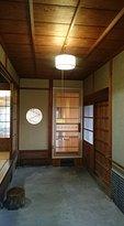 Guesthouse Moraimon