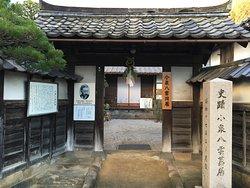 Former Yakumo Koizumi Residence