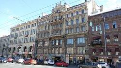 House of Ruehl - Blokk