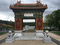 The Beijing Garden