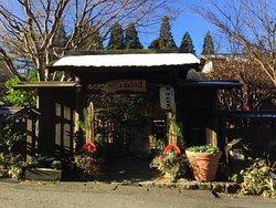 旅荘 小松別荘