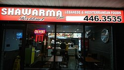 Shawarma & Grill Rockland