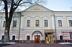 Ivan Gonchar Museum, National Center of Folk Culture