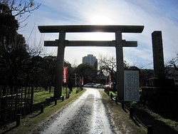 Kodokan Kashima Shrine