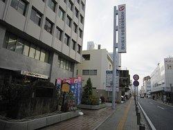 Monument of Shoin Yoshida Mito Ryugaku
