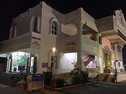 Vivekananda Museum