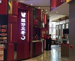 TamJai SamGor Mixian (Kowloon Commerce Centre)