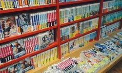 Kinokuniya Book Stores of America