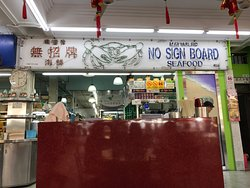 No Signboard Seafood