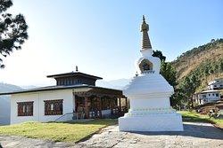 Sangchhen Dorji Lhuendrup nunnery