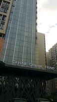 Crystal Orange Hotel Guangzhou Huadu