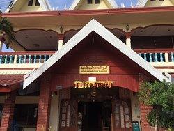 Donekhong Guesthouse