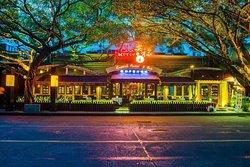 珠海水湾酒吧街