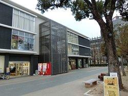 Wakayama City Tourist Information Center