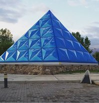 Planetarium Malargue