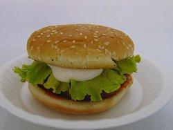 Bobs Delicious Burgers