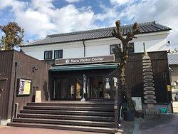 Nara Prefectural Tourist Information Center