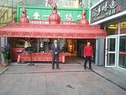 Dongsheng Hongfu Hotel