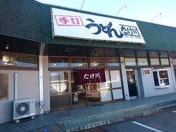 Takekawa Udon