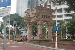 'Torana' Gate