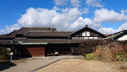 The Former Nishio Family House