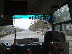 Jinggangshan Scenic Resort