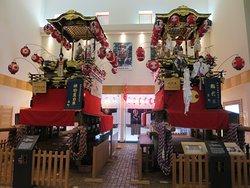 Tahara Festival Hall