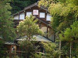 Ukenokuchi Onsen Public Bath