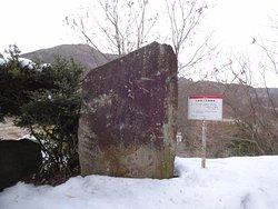 Tomb of Yamabe No Akahito