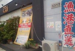 Daidaiya Kodaira Main Store