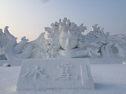 Harbin Snow Fair