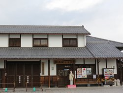 Sakamoto Tourist Information Center