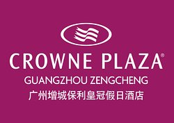 Crowne Plaza Guangzhou Zengcheng