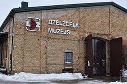 Музей истории латвийской железной дороги