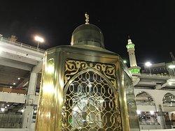 Station of Ibrahim