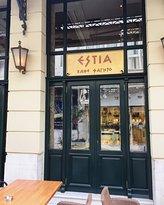 Estia - Cafe Restaurant