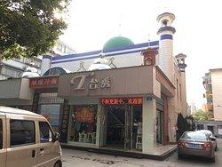 ChengHuangMiao ShangYe BuXingCheng