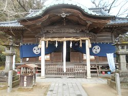 Ayabe Hachiman Shrine