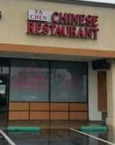 Ta Chen Chinese Restaurant