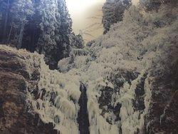 Koga Falls