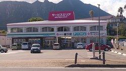 Shimabara Kamaboko Center