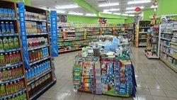 Wellcome Supermarket - Zhongxiao