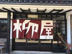 Toji Yanagiya
